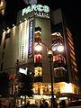 Shibuya-Parco-Part2.jpg