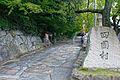 Shikokumura01s3200.jpg