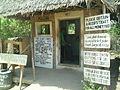 Shimoni Slave Caves.JPG