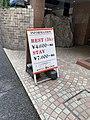 Shinjuku 新宿 (51013643971).jpg
