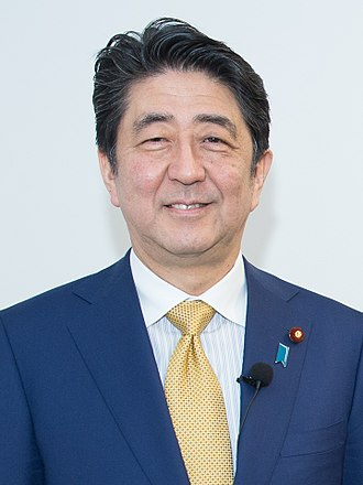 Prime Minister of Japan - Image: Shinzō Abe at Hudson Institute (cropped)