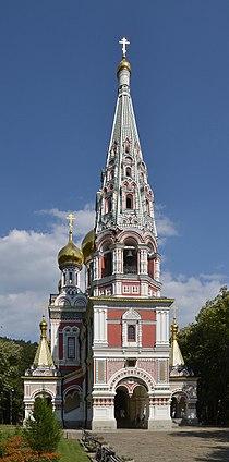Shipka Memorial Church (by Pudelek).jpg