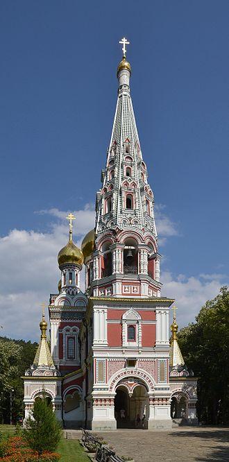 Shipka Memorial Church - The western facade and the entrance
