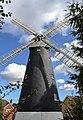 Shirley Windmill Sept 2017 004.jpg