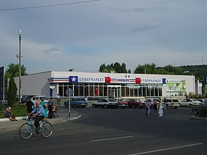 Shopping mall in Transnistria