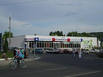 Rîbnița - Shopping mall in Rîbnița