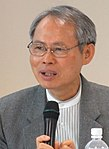 Shu Chin-chiang election infobox.jpg