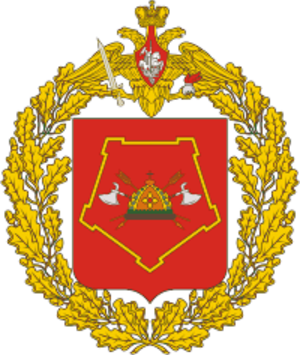 Siberian Military District - Siberian Military District Coat of Arms