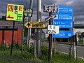 Sign-hokkaido6300005北海道の案内看板.JPG