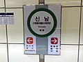 Sinnam Station 20140301 153359.jpg