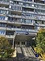 Sirenevyi bulvar Troitsk 2435 (44985495174).jpg