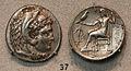 Siria, seleucidi, alessandro III, tetradracma di babilonia, 311-300 ac ca.JPG