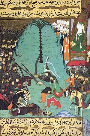Battle of Badr - Scene from Siyer-i Nebi, Hamza and Ali leading the Muslim armies at Badr. The writing is Ottoman Naskh.