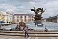 Skulptura na Ploshchi Nezalegnasci u Minsku.jpg