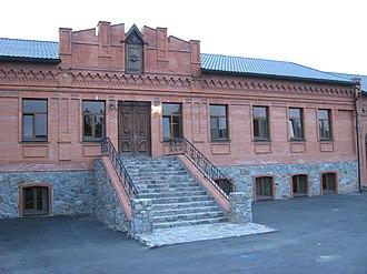 Skver (Hasidic dynasty) - The Skver synagogue in Skvyra, Ukraine, restored in 2004