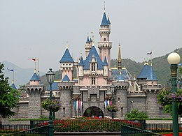 Sleeping Beauty Castle at Hong Kong Disneyland 200705.jpg