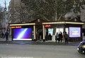 Smart bus stop in Armenia.jpg