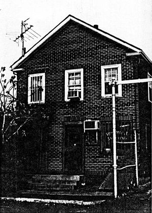 House at 14 Chestnut Street - c. 1988 photo