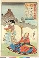 Sosei-hoshi (no. 21) 素性法師 (The Monk Sosei) (BM 2008,3037.10617).jpg