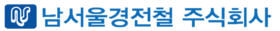 South-Seoul LRT Logo.png