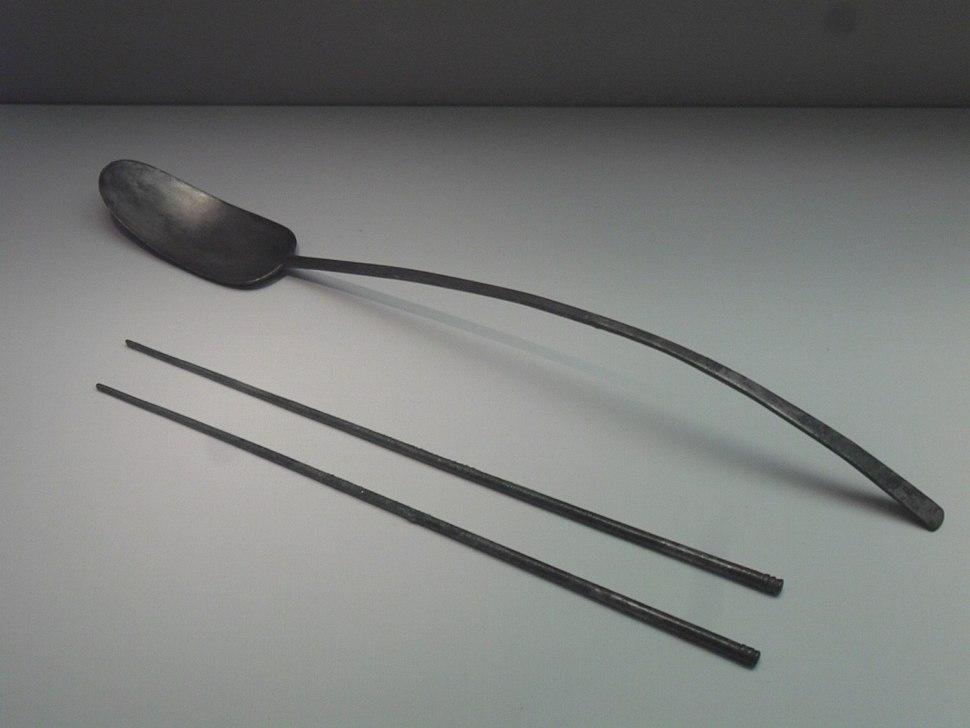 Spoon of Injong