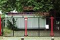Sportpark De Dennen Hoofdingang Quick 1888.jpg