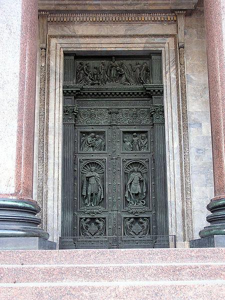 File:St Isaacs Gate.jpg