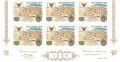 Stamp-russia2005-mgtu-partblock.png