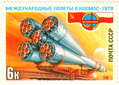 Stamp-ussr1978-international-space-flights-ussr-poland-0,06.png