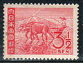 Stamp Java Japan occupation 1943 3.5sen.JPG