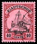 Stamp Kiauchau 1905 40c.jpg