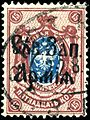 Stamp Russia Army of the Northwest 1919 15k.jpg