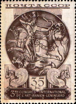 Stamp Soviet Union 1935 CPA518.png