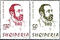 Stamp of Albania - 2000 - Colnect 370814 - Gustav Meyer 1850-1900 German linguist and Albanologist.jpeg