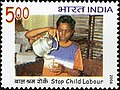 Stamp of India - 2006 - Colnect 159009 - Stop Child Labour.jpeg
