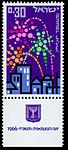 Stamp of Israel - Independence day 1966 b.jpg