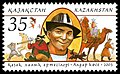 Stamp of Kazakhstan 520.jpg