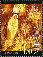 Stamp of Ukraine s946.jpg