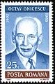 Stamp romania Octav Onicescu.jpg
