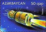 Stamps of Azerbaijan, 2011-945.jpg