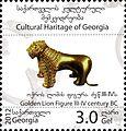Stamps of Georgia, 2013-03.jpg