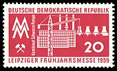 Stamps of Germany (DDR) 1959, MiNr 0678.jpg