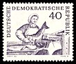 Stamps of Germany (DDR) 1961, MiNr 0820.jpg