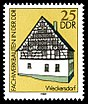 Stamps of Germany (DDR) 1981, MiNr 2625.jpg