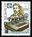 Stamps of Germany (DDR) 1990, MiNr 3332.jpg