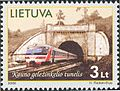 Stamps of Lithuania, 2005-13.jpg
