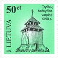 Stamps of Lithuania, 2009-09.jpg