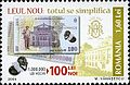 Stamps of Romania, 2005-063.jpg