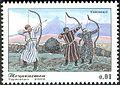 Stamps of Tajikistan, 050-02.jpg