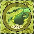 Stamps of Ukraine, 2013-75.jpg